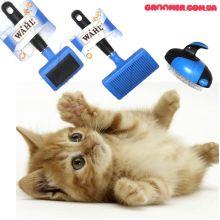 Пуходерки - сликеры для кошек