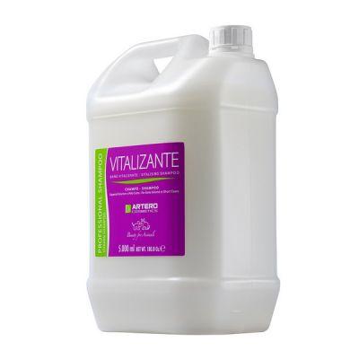 Шампунь для чувствительной кожи собак Artero Vitalizante 5 л.