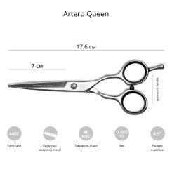 """Ножницы для груминга Artero Queen 6,5"""" прямые с микронасечкой. артикул ART-T63565 фото, цена gr_19383-02, фото 2"""