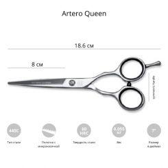 """Ножницы для груминга Artero Queen 7,0"""" прямые с микронасечкой. артикул ART-T63570 фото, цена gr_19384-02, фото 2"""