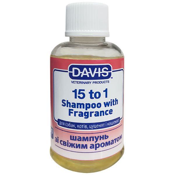 Шампунь с ароматом свежести Davis Fresh Fragrance 15:1 - 50 мл.