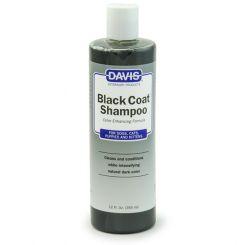 Шампунь для черной шерсти Davis Black Coat Shampoo 10:1 - 50 мл. артикул DAV-BCSR50 фото, цена gr_20883-01, фото 1