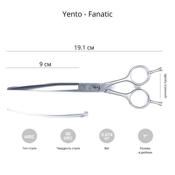 """Изогнутые ножницы для стрижки собак Yento Fanatic 7"""""""